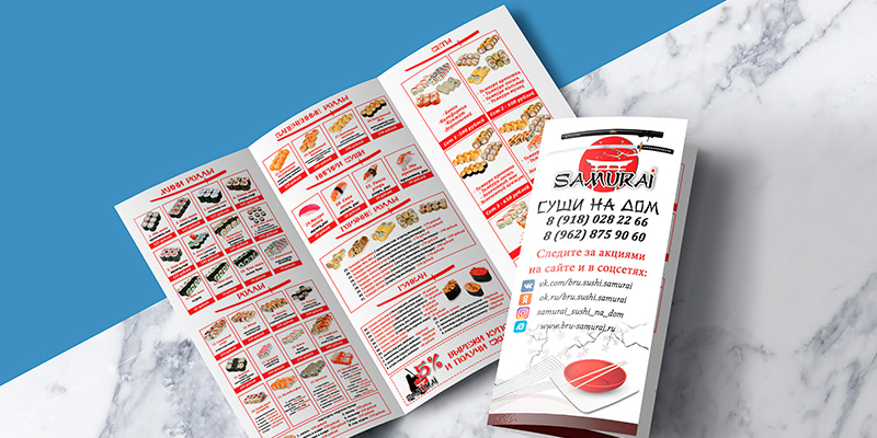 Офлайн-реклама доставки еды